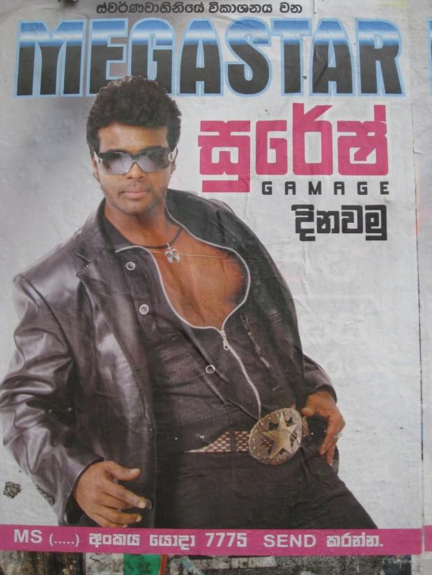 Sri Lankan Condom