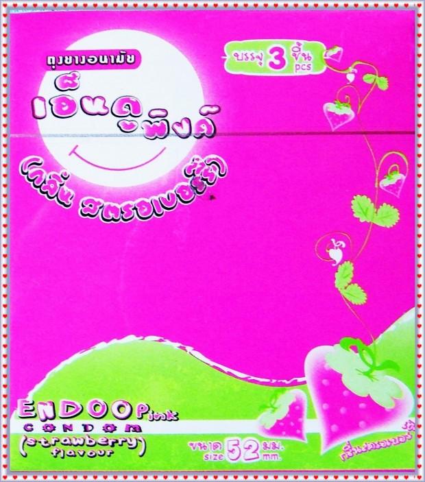 Thai Condom