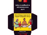 Burkinabé Condom