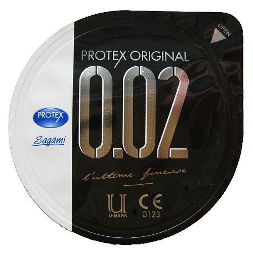 Moroccan Condom